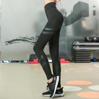ĐỒ TẬP GYM, Quần tập gym cạp cao so giãn 4 chiều tôn dáng (Đồ Tập Gym,Yoga) Bok Soo * * Sexy