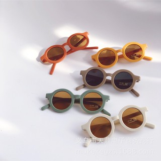 [CHỐNG TIA UV] Kính mắt gọng tròn cho bé trai/gái – từ 1 đến 10 tuổi – Thời trang – Sành điệu – Chống nắng – Shubishop