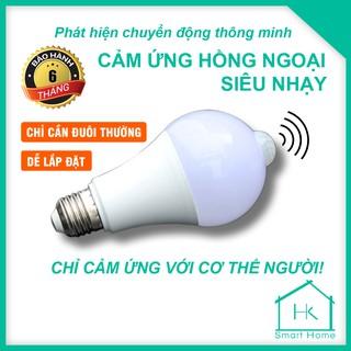 💥[FREESHIP]💥 Đèn Cảm Ứng Chuyển Động Hồng Ngoại Đèn Cảm Biến Thông Minh Tự Động Bật Tắt Khi Có Người