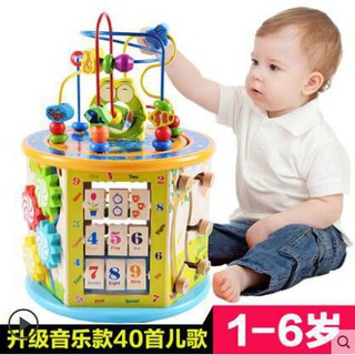 Young music with music models wooden round beads treasure box 1-3 years old chil