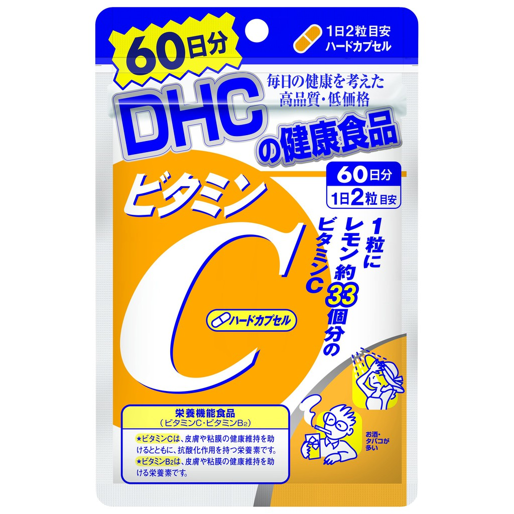 Combo Viên uống DHC Sáng da - Mờ thâm 60 Ngày (Adlay & Vitamin C)