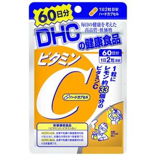 Hình ảnh Viên uống DHC Bổ sung Vitamin C Nhật Bản 40v/gói và 120v/gói-0