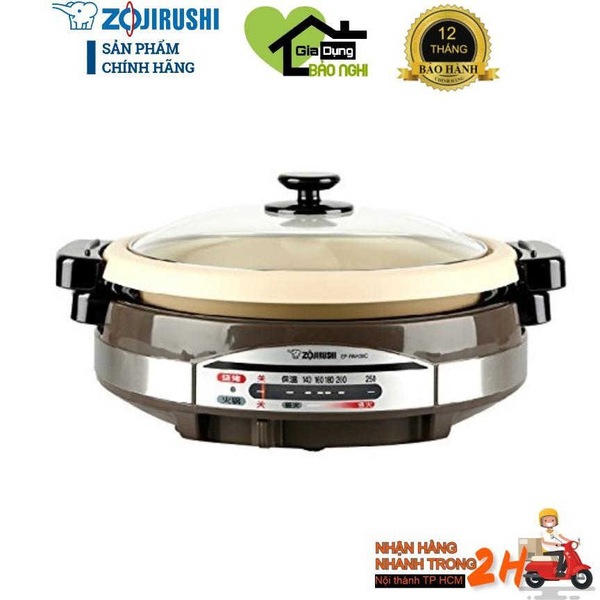 Nồi Lẩu Điện Zojirushi ZONL-EP-RAQ30-XJ - Hàng chính hãng