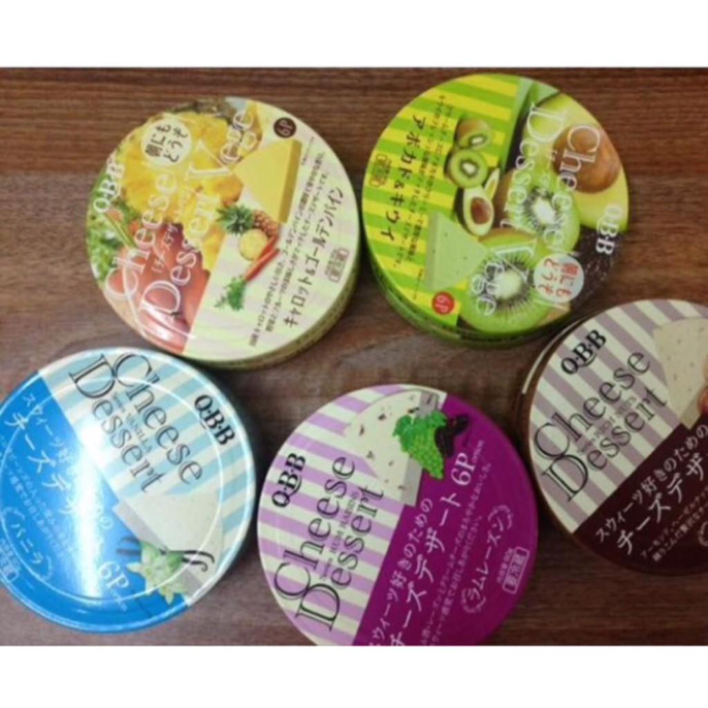 Phomai QBB nhiều vị của Nhật Bản 90g