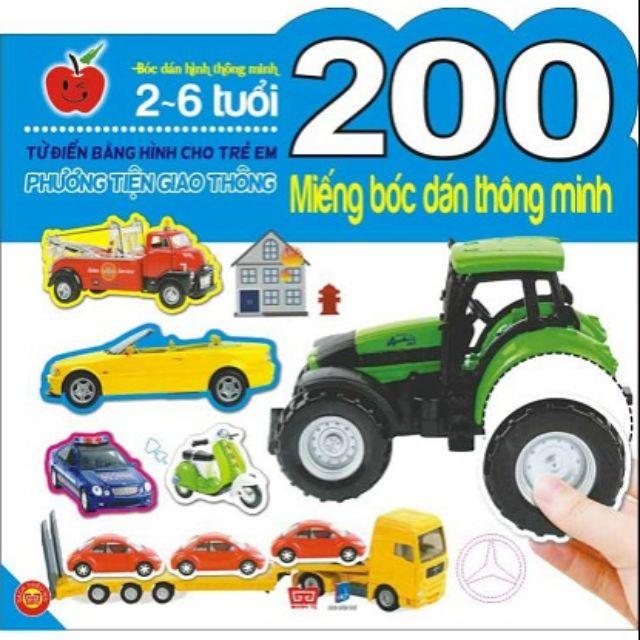 Sách - 200 Miếng Bóc dán thông minh - phương tiện giao thông