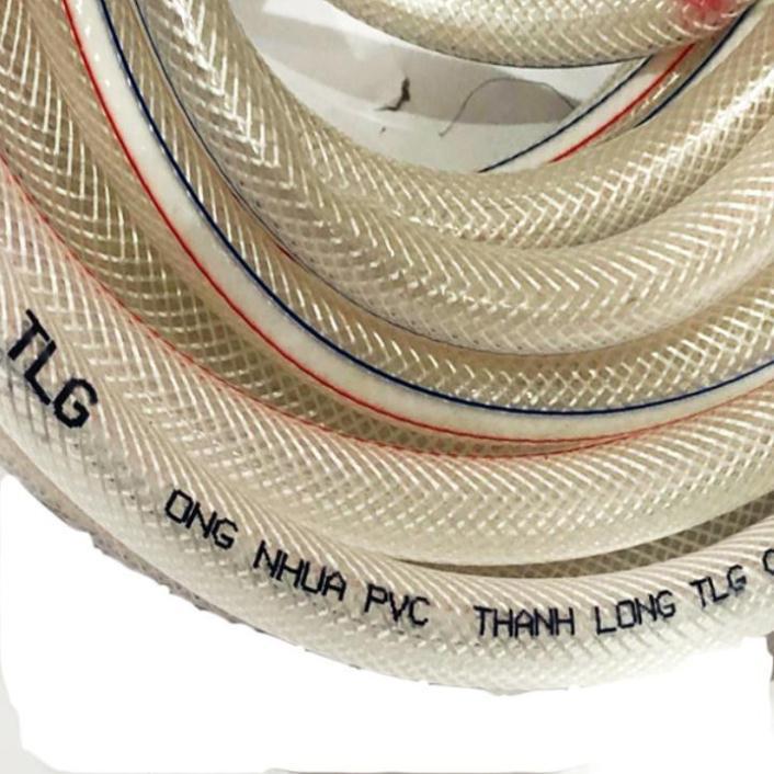 Bộ dây vòi xịt nước rửa xe, tưới cây . tăng áp 3 lần, loại 7m, 10m 206318 đầu đồng,đai,+ tặng khăn phượt