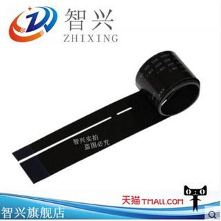 【Spot】Zhixing applicable HP HP1136 scan line HP 1536 1213 1216 scan head cable data cable