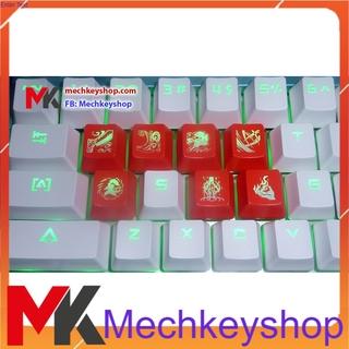 [Mã ELFLASH5 giảm 20K đơn 50K] Bộ keycaps nút skill LMHT