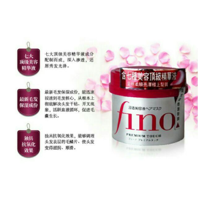 Kem ủ tóc Fino Nhật Bản - 10047086 , 390982618 , 322_390982618 , 275000 , Kem-u-toc-Fino-Nhat-Ban-322_390982618 , shopee.vn , Kem ủ tóc Fino Nhật Bản