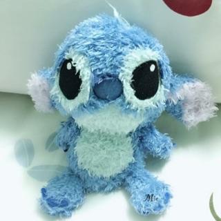 Stitch xù Trung