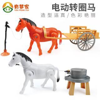 đồ chơi ngựa có nhạc cho bé