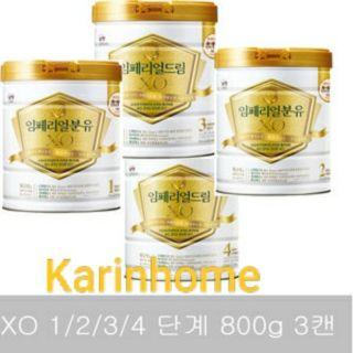 Sữa XO Hàn Quốc 800g