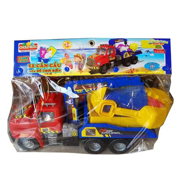 [ Nhập XELUC giảm thêm 50K nhé ] Đồ chơi xếp hình trẻ em Nhựa Chợ Lớn 309 - M1579-LR...