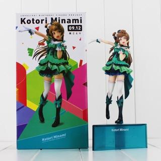 Kotori Minami Birthday's Figure