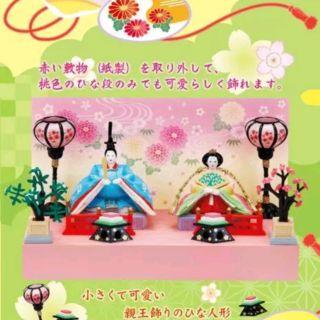 Đồ chơi mô hình Nhật hãng Re-Ment Girl's day Festival doll