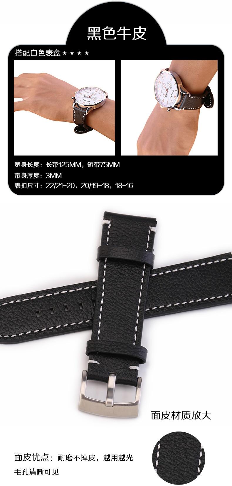 Dây Da Đồng Hồ Đeo Tay 18 19 20 21 22 24mm