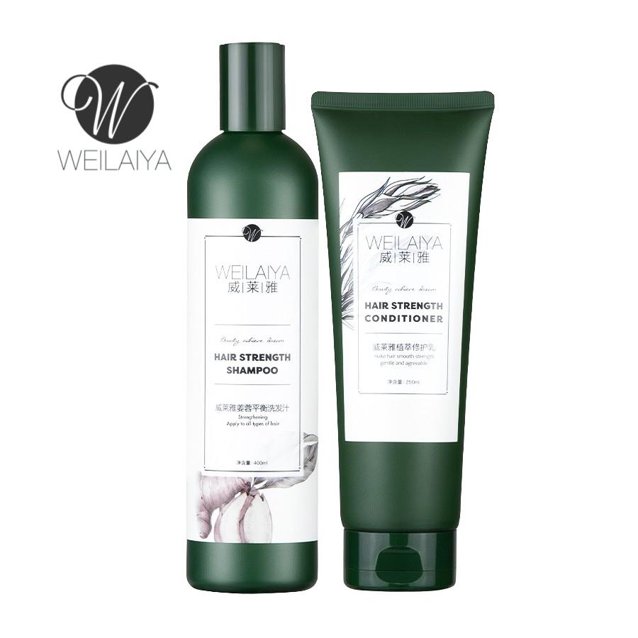 Bộ dầu gội đầu xả Weilaiya tinh chất gừng hỗ trợ móc tóc và trị rụng tóc - Hàng chính hãng