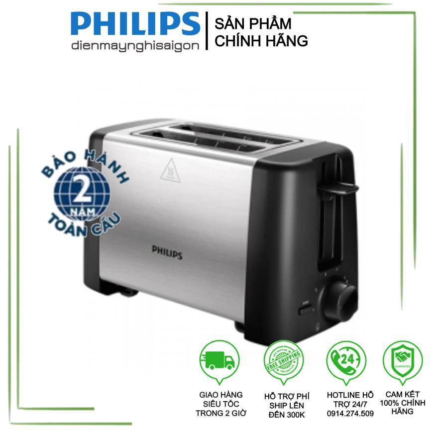[Chính hãng - Bảo hành 2 năm] Lò nướng sandwich Philips HD4825