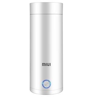 Bình Đun Nước Du Lịch Siêu Tốc Mini MIUI 400ML MIU