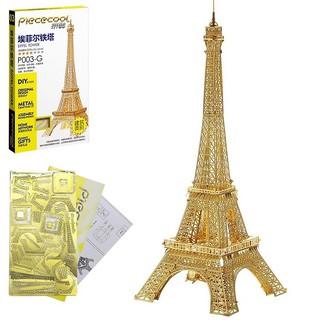 Mô hình lắp ráp kim loại Tháp Eiffel Piececool (Gold)