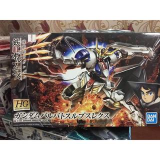 Mô Hình Gundam Barbatos Lupus Rex HG Bandai 1/144
