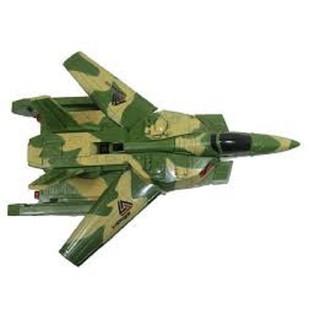 Xe tăng biến hình thành máy bay chiến đấu
