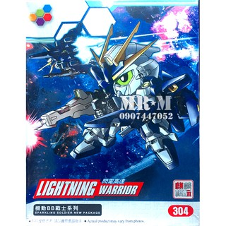 Gundam SD LIGHTHNING WARRIOR