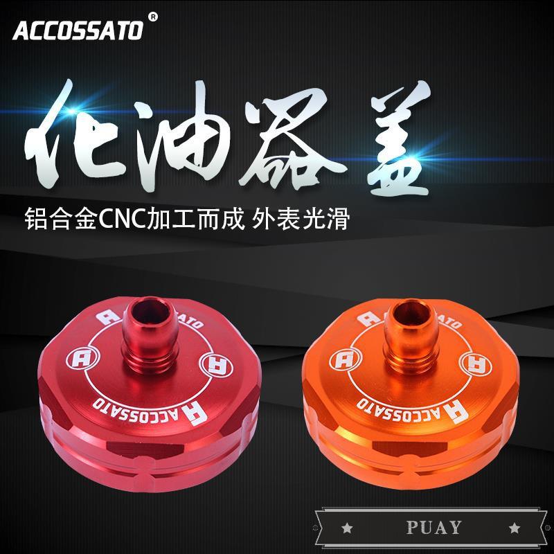 Chuan Ou Lishi carburetor cover Nibi PE26 Jingbin 27 28 buck