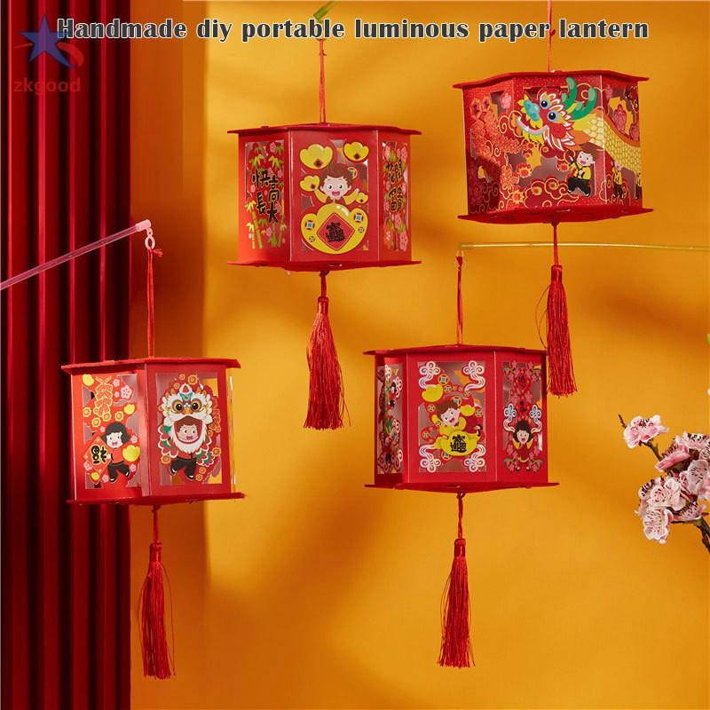 Lồng Đèn Đỏ Phong Cách Trung Hoa