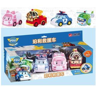 Robocar Poli ô tô bộ 4 chiếc đồ chơi trẻ em xe chạy cót