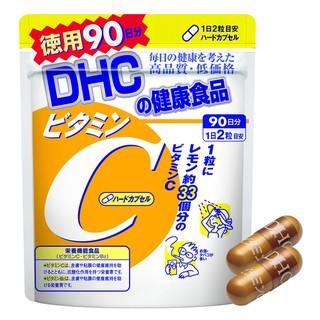 Viên uống DHC Bổ sung Vitamin C Nhật Bản 90 ngày (180viên/gói)