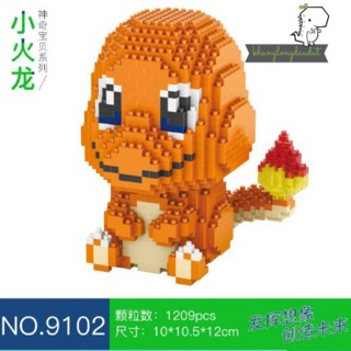 [Có Sẵn] Mini Block – Mô Hình Lắp Ghép – Lego Mini Charmander