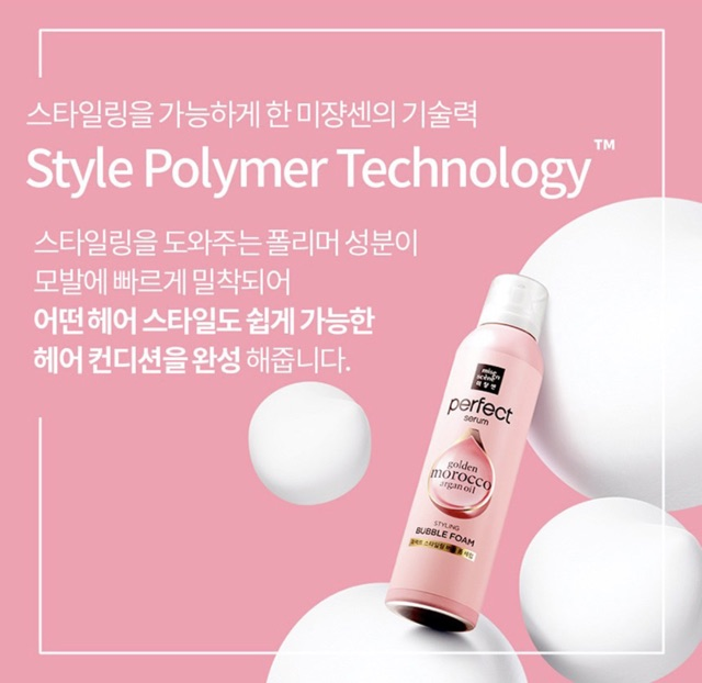 Tinh chất dưỡng tóc dạng bọt Mise En Scene Perfect Styling Bubble Foam Serum