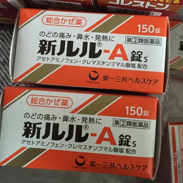 Thuốc giảm ốm, sốt Nhật 150 viên