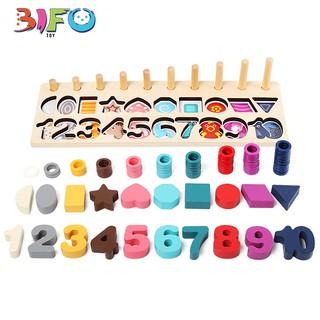 Bộ đồ chơi đếm số, xếp hình bằng gỗ thông minh Moondog
