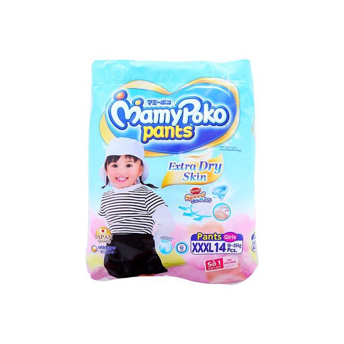 Tã quần Mamy Poko trai/gái size XXXL14