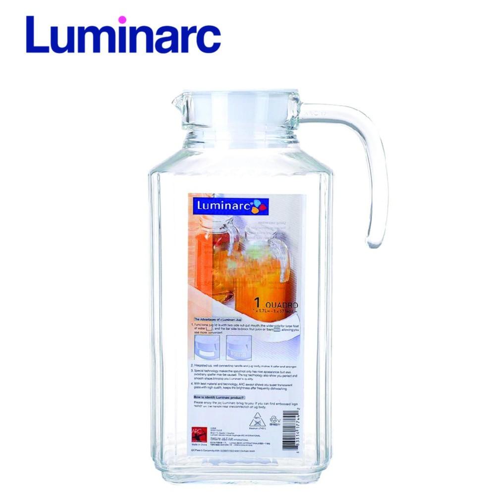 Bình nước thủy tinh Luminarc Quadro 1.7L G2668 (Trong suốt)