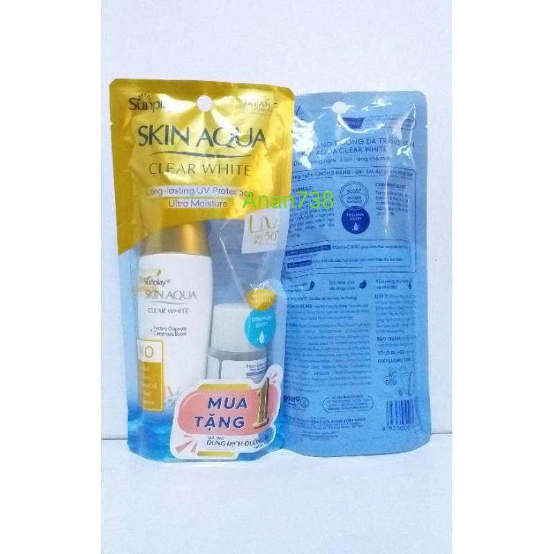 55g Chống nắng dưỡng da trắng mịn sunplay skin Aqua nắp đồng TUÝP LỚN