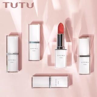 TUTU Son thỏi White Tube Lipstick AROMA x TUTU thumbnail