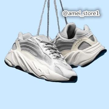 Giày Thể Thao Adidas Yeyeezy 700 V2 Phong Cách Retro
