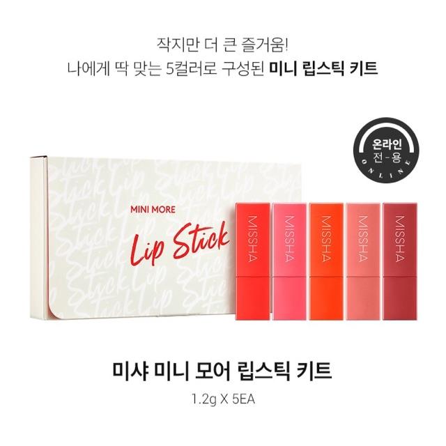 Set son thỏi lì Missha Mini More Lipstick Kit
