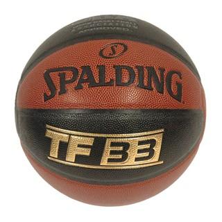 Bóng rổ Spalding Gold 10 Panel TF33 Indoor Outdoor Size 7 Tặng bộ kim bơm bóng và lưới đựng bóng
