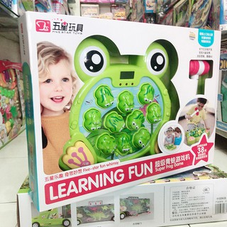 Đập ếch chạy pin có đèn phát nhạc   Store Biabibo