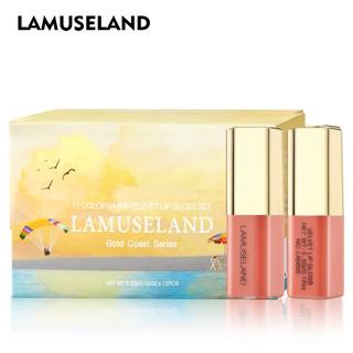 Set son môi LAMUSELAND có tinh chất dưỡng ẩm tiện lợi cho đi du lịch thumbnail