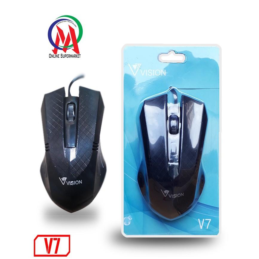 Chuột Vision V7