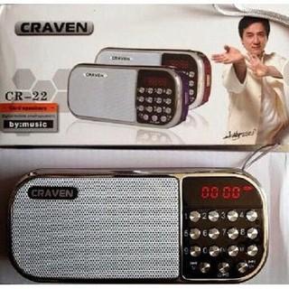 Loa Đài FM Nghe Nhạc USB Thẻ Nhớ Craven Cr-22 thumbnail