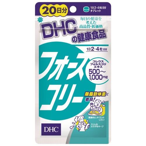 Viên uống giảm cân DHC Nhật Bản - 3591715 , 1220580333 , 322_1220580333 , 400000 , Vien-uong-giam-can-DHC-Nhat-Ban-322_1220580333 , shopee.vn , Viên uống giảm cân DHC Nhật Bản