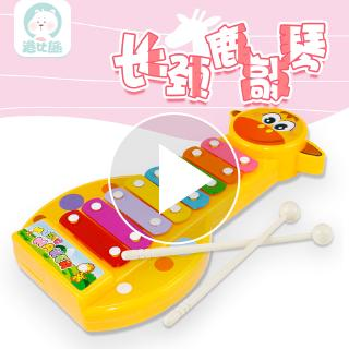 Baby octave hand knocking giraffe baby young child early education educational toy music piano