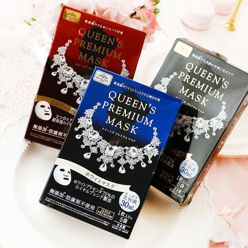 Mặt nạ QUALITY QUEEN'S PREMIUM MASK hộp 5 miếng - 2398146 , 562900486 , 322_562900486 , 220000 , Mat-na-QUALITY-QUEENS-PREMIUM-MASK-hop-5-mieng-322_562900486 , shopee.vn , Mặt nạ QUALITY QUEEN'S PREMIUM MASK hộp 5 miếng