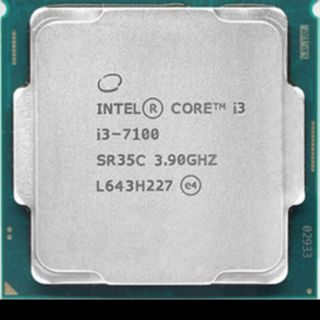 Chip intel core i3 7100